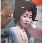 Iconic Geisha Photo