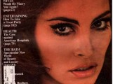 Wonderful close up cover photo of Raquel Welch